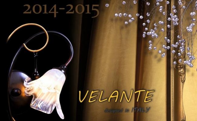 Светильники Velante Spot