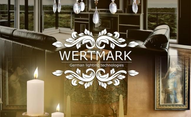 Светильники Wertmark