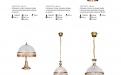 Cветильники MW-Light Classic