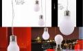 Светильники Unirgroup