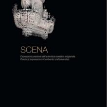 Светильники Scena