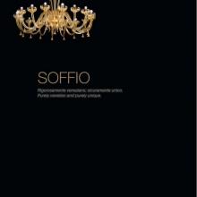 Светильники Soffio
